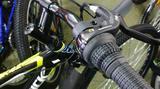 Велосипед 24д новый