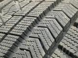 R18-235/50 Bridgestone Blizzak VRX 2-шт, бу