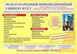 #Лучшие_вузы_России