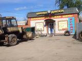 Ряжск грузовой легковой шиномонтаж